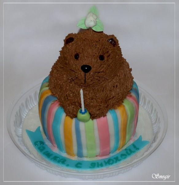 Поздравление бобру на день рождения