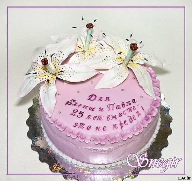 На серебрянную свадьбу торты на