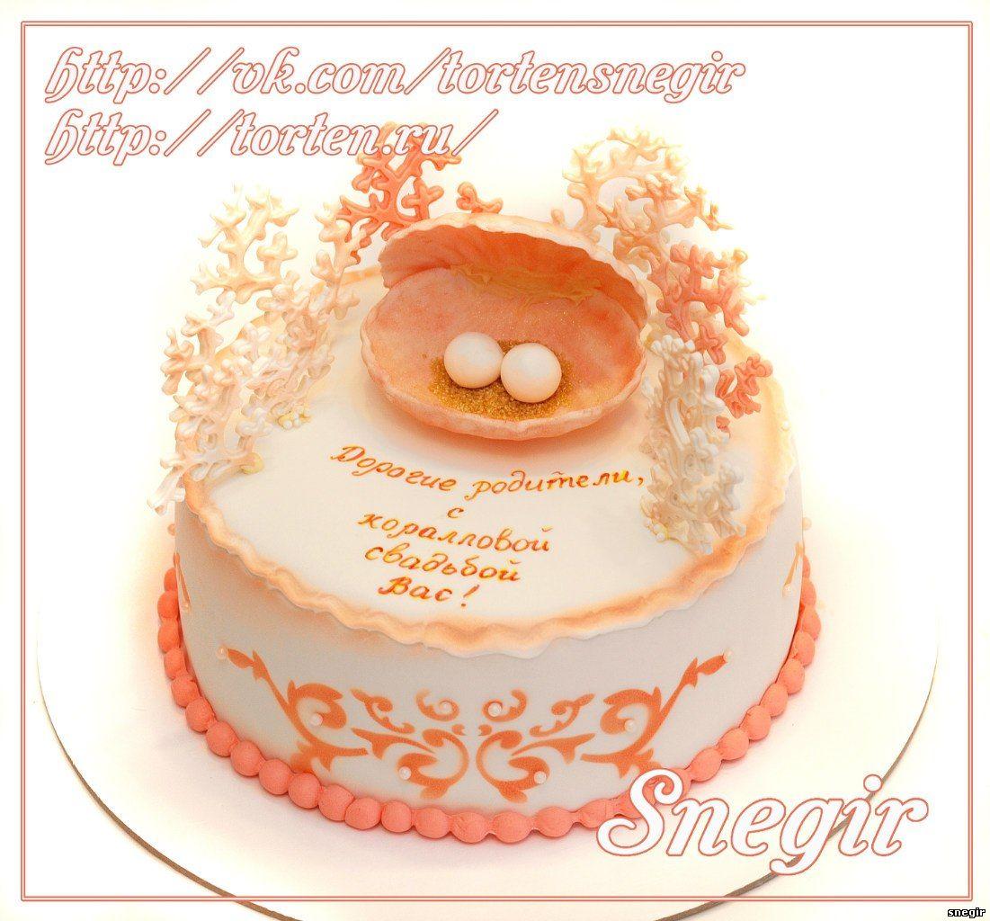 Поздравление родителям на годовщину свадьбы 35 лет в прозе