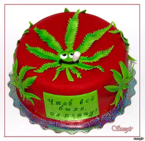 Растаманское поздравление с днём рождения