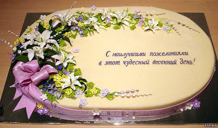 торт на заказ к 8 марта в новосибирске